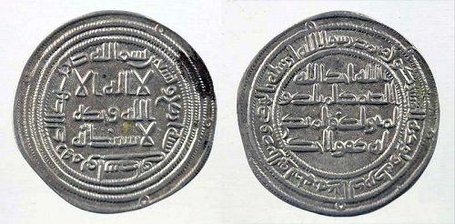 Superb unresearched Umayyad islamic silver Dirham, EF+ c. 720 AD