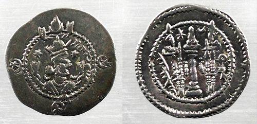 Sasanian silver Sasanian drachm coin of Kavad I in Good VF