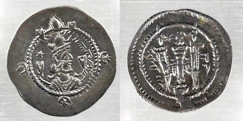 Sasanian silver drachm coin of Kavad I in EF condition!