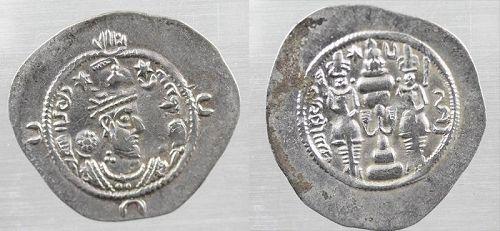 Sasanian silver drachm of Khusro I, Reign 531 - 579 AD. EF