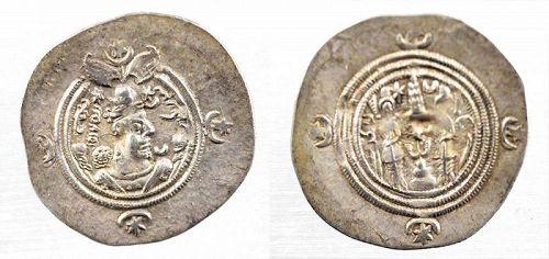 Fine portrait Sasanian silver drachm, Khusro II, unresearched Good VF