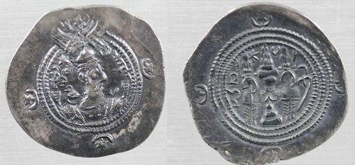 Fine portrait Sasanian silver drachm, Khusro II darkly toned EF