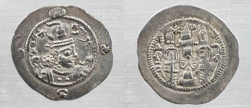 Sasanian silver drachm of Hormizd IV, 579 - 590 AD. toned EF