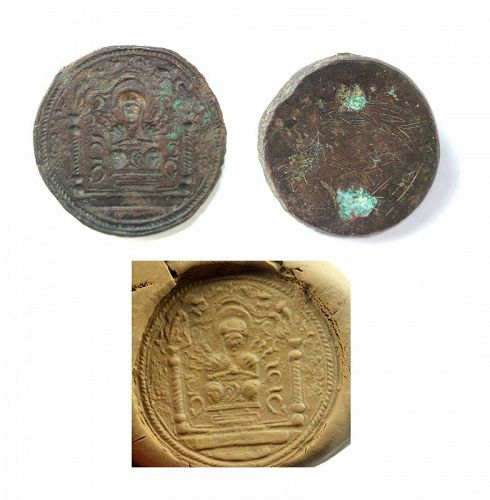Interesting Medieval inscribed bronze seal, Asia (?)