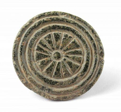 Huge Mesopotamian Cruciform stamp seal, Uruk/Ubaid, 5th.-4th. mill. BC