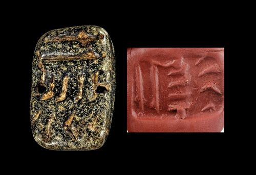Rare North-Mesopotamian Tabloid stamp seal, later 4th. mill. BC