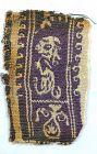 Fine Roman / Byzantine decorative textile w animal, 4th.-6th. century