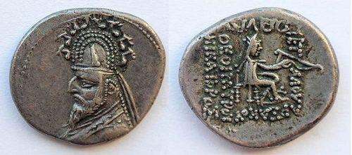 KINGS of PARTHIA. Sinatrukes. 93-70 BC. AR silver Drachm, EF!