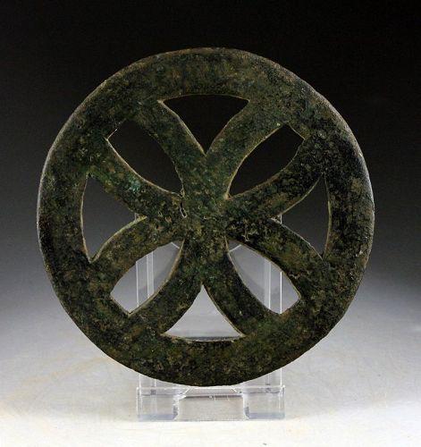 Huge bronze cross disc, Byzantine c.6th.-10th. cent. AD