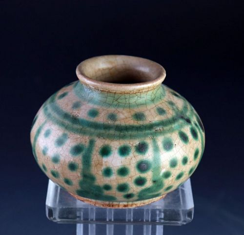 Finely decorated Burmese Pottery Flask, 17th-18th cent.