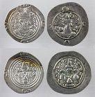 Pair of lovely Sasanian silver drachms, Khusro I & II - Near EF!
