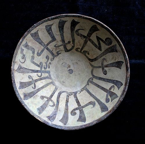 Islamic Epigraphic pottery bowl with caligraphy, Samenid, c.10th. cent