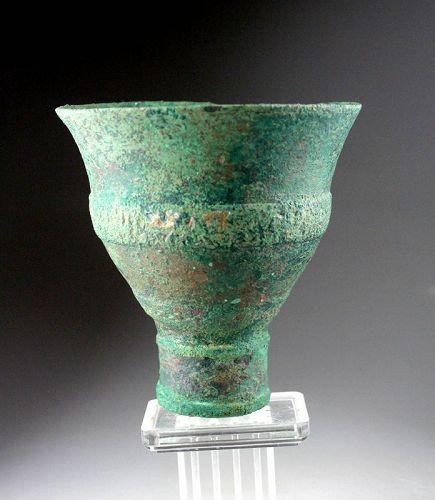Large Aryan decorated bronze vessel or vase, 2nd. millenium BC