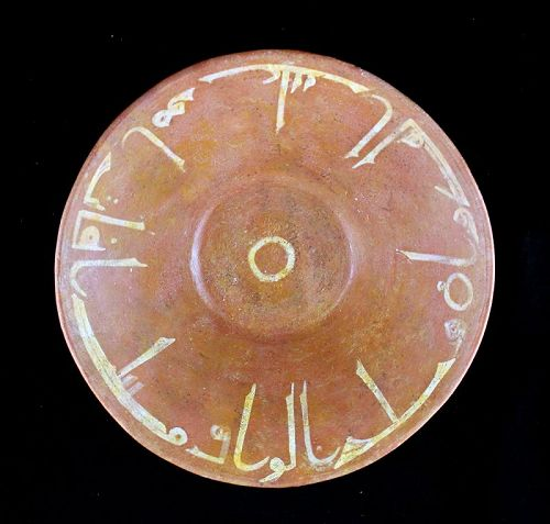 Rare Islamic pottery bowl, white caligraphy on red, Nishapur 9th. cent