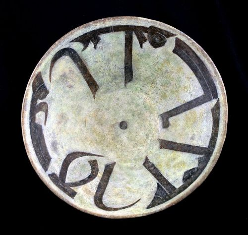 Islamic Epigraphic pottery bowl w caligraphy, Samenid, c.10th. cent