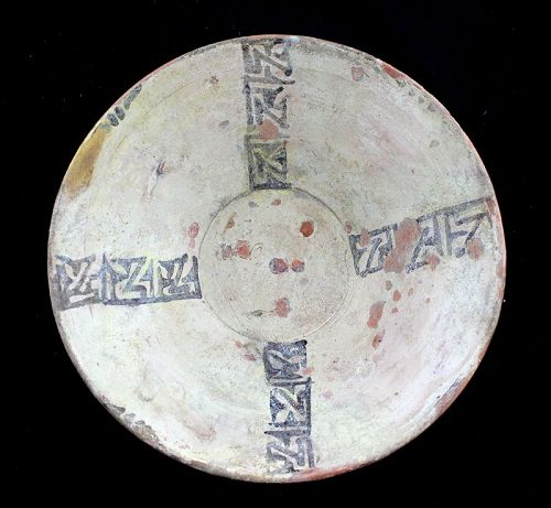 Choice islamic pottery bowl w caligraphy, 9th.-10th. cent. AD