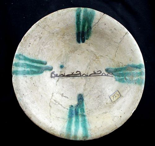 Scarce islamic pottery bowl w decorations, 9th.-10th. cent. AD
