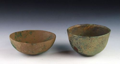 Western-Central Asia, Bactrian Bronze Bowl & Cup, 2nd. mill BC