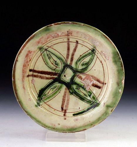 Islamic Sgraffito pottery dish, Bamiyan 12th. century AD