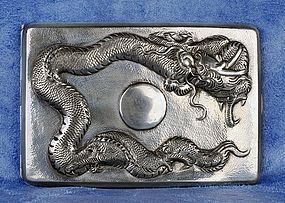 Vintage Chinese Silver Dragon and Sun Cigarette Case