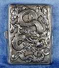 Chinese Export Guang Li Solid Silver Dragon Cigarette Case - 1900