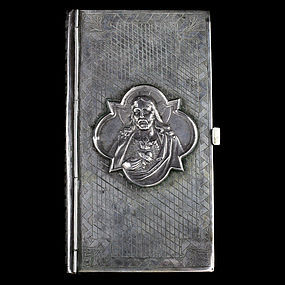 Antique book of Catholic Prayers-Oficios Dibinos Del Domingo-C.1880
