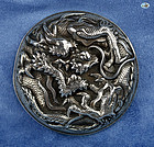Vintage Asian Chinese Silver Top Cover with Dragons and Claws - 1900