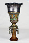 19th C. Persian Ottoman Silver Brass Hookah Cup top with Turquoise and