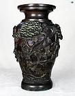 Fabulous Antique Japanese Meiji Period Bronze Vase with Old Patina