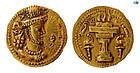 RARE SASANIAN KINGS, SHAHPUR III, 383-388 AD, GOLD DINAR COIN
