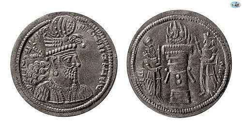 SASANIAN EMPIRE, HORMOZD II, 303-309 AD, AR DRACHM Coin