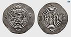 SASANIAN KINGS. KHUSROW II. 591-628 AD. AR DRACHM. SHY(SHIRAZ) Coin