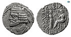 KINGS OF PARTHIA. VOLOGASES FIRST REIGN.50-54/5 AD. SILVER TETRADRACHM
