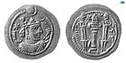 SASANIAN KINGS. KAVAD 1. AD. 488-497. SILVER DRACHM, CHOICE SUPERB EF