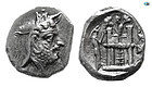 KINGS OF PERSIS. UNCERTAIN KING I, EARLY 2ND CENTURY BC. SILVER HEAVY