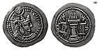 Sasanian Yazdgerd, 438-457 AD, Silver Dirham, Choice EF