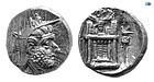 Kings of Persis, Vadfardad (Autophardes II), Early-mid 2nd C. BC, FDC