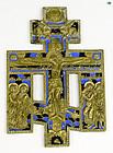 1850 Antique Russian Bronze Repoussé Cross Icon of Jesus Christ