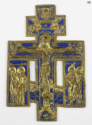 Antique Russian Bronze Repoussé Cross Icon of Jesus and Apostles