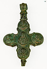 Ancient 12-14th Cent. Christ �Pantokrator� Byzantine Bronze Pendant