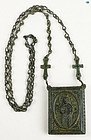 12th Cent. Byzantine Bronze �Pantokrator�, �Theotokos� Gasbal Necklace