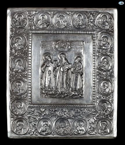 Antique HM 1867 Russian Religious Icon of Three Apostles Silver 84