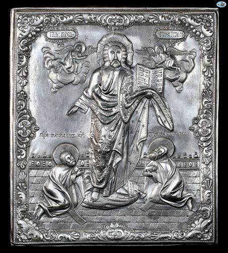 1883 Russian Religious Silver Icon of Jesus & Bible, HM 84