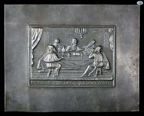 Repoussé Silver Plaque of Jewish Scene with Rabies & Hebrew Writing