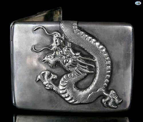 Zee Sung Shanghai Chinese Asian Silver Dragon Cigarette Case