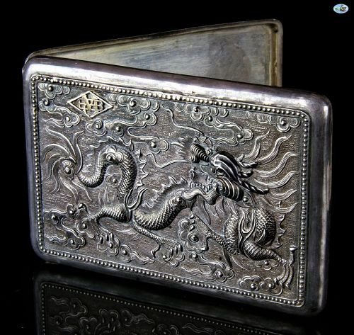 Chinese Export Raised Marine Dragon �Argent� Silver Cigarette Case