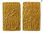 JAPAN, MUTSUHITO. MEIJI 2. CIRCA 1860s. GOLD 2 BU COIN, CHOICE EF