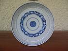 Blue & White Rice Grain Pattern Porcelain TRAY, Qing
