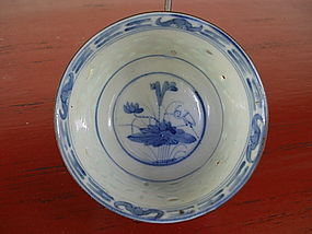 QING Dynasty Porcelain Bowl with rice grain pattern