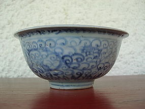 MING Blue & White Porcelain Bowl